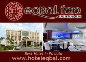 Eqbal Inn Patiala