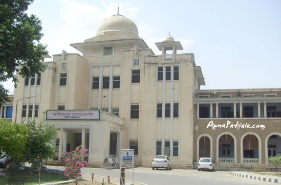 government-rajindra-hospital-patiala