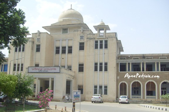 govt-rajindra-hospital-patiala