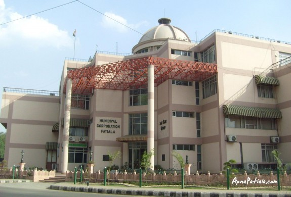 municipal-corporation-office-patiala