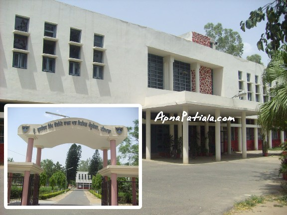 physical-college-patiala