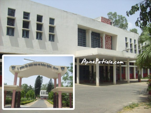 physical-college-patiala1