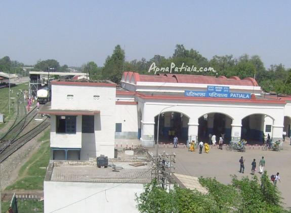 railway-station-patiala