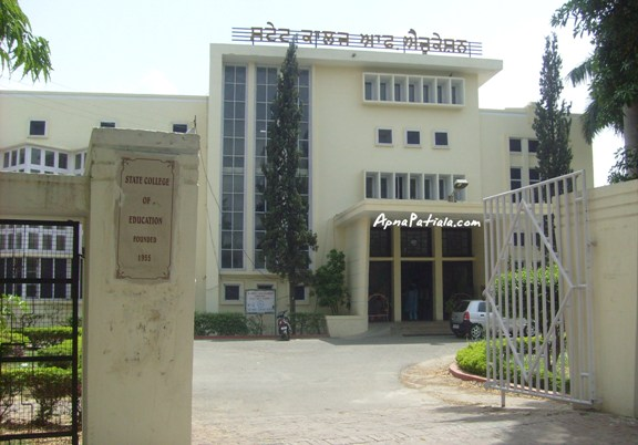 state-college-of-education-patiala