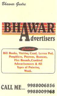 bhawar ad