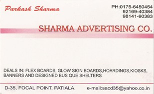 Sharma Advertising