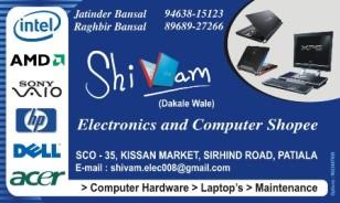 Shivam Electronics Patiala