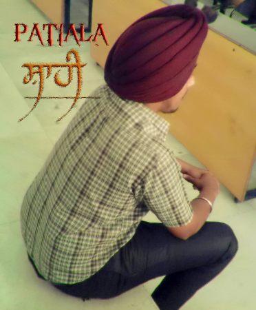 Patiala Shahi