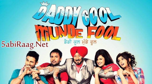Blog Archives - corpday26 Daddy Cool Munde Fool
