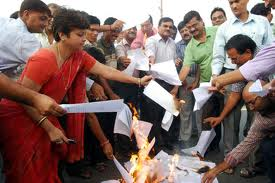 PSEB Engineers Decided To Intensify Their Agitation In Patiala
