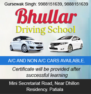Bhullar Driving School patiala