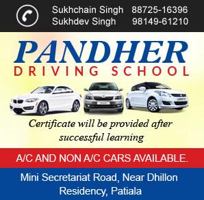 Pandher Driving School